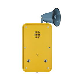 China Weatherproof Broadcast Telephone Industrial Hands free Call Box for Emergency distributor