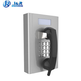 China Anti Vandal Prison Visitation Phone Full Rugged Keypad Analogue Version With LCD factory