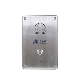 China Vandal Proof Industrial VoIP Phone Emergency Telephone Industrial Intercom For Elevator factory